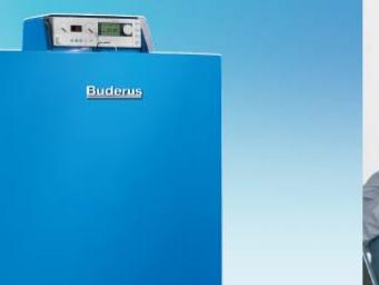 chaudière à condensation Budérus Logano